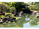 Ogrody przy zamku Nijō, Kyōto